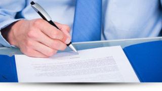 Erfolg Darlehensvertrag Bank