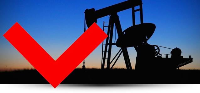 AMTEX OIL & GAS INC